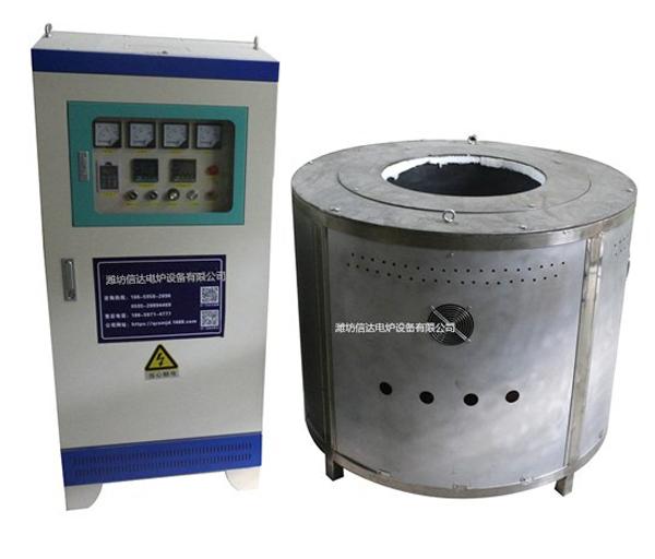 高效节能电磁熔铝炉
